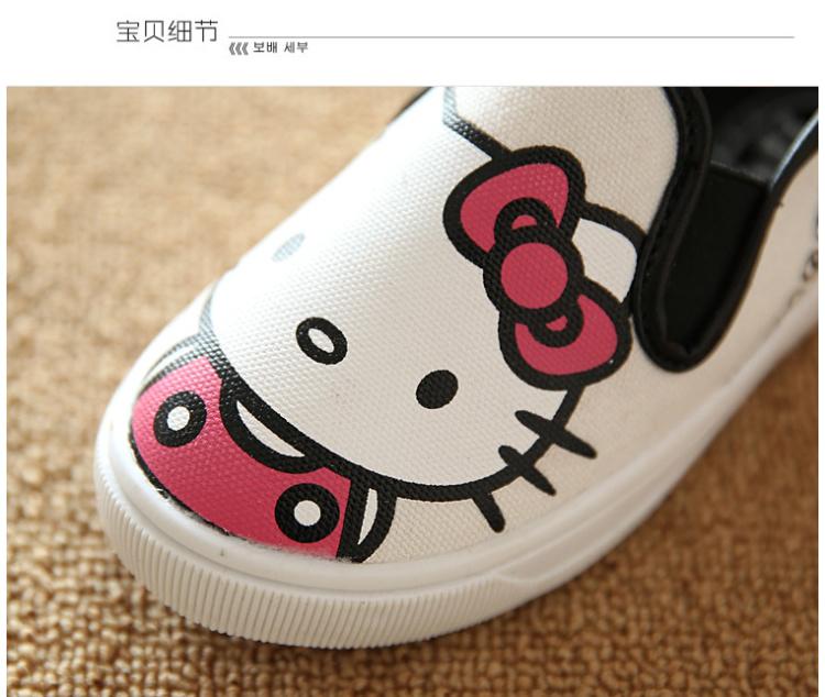 kt猫小白鞋手绘图案