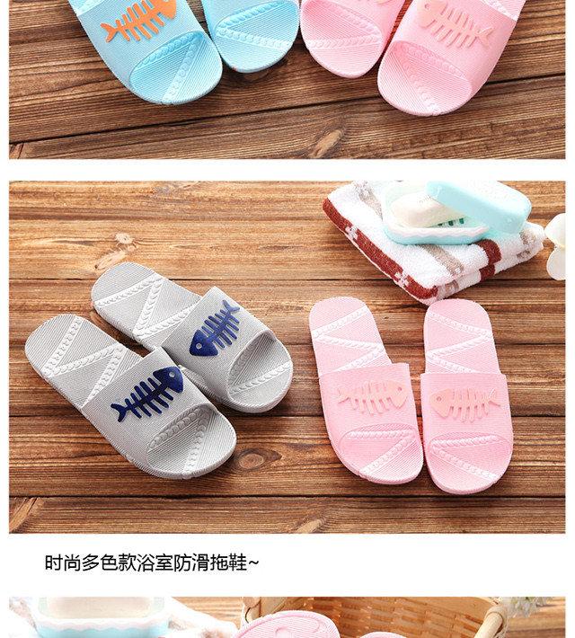 【可爱小鱼情侣拖鞋】-null-女鞋