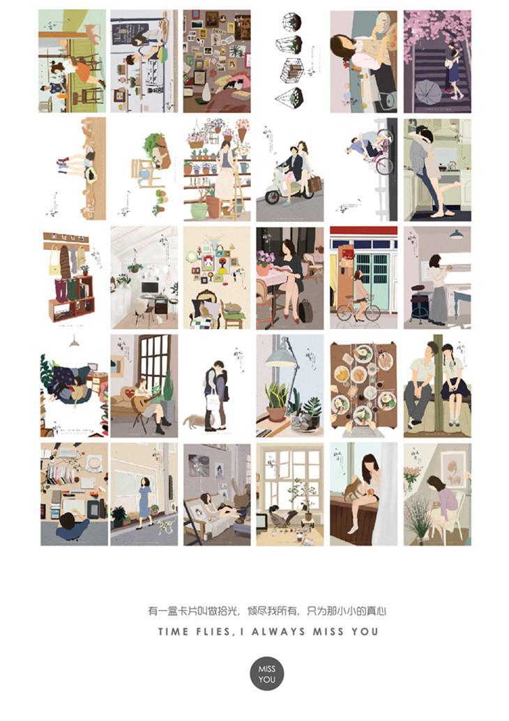 素厘家明信片【小确幸】清新手绘 创意插画 暖心系列