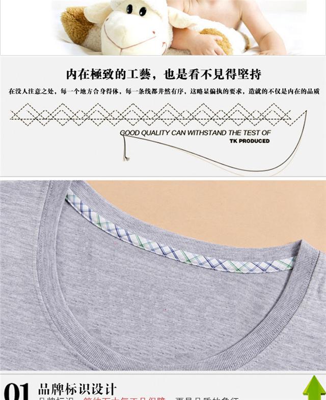 【【杏杏依】韩版疯狂动物城情侣棉短袖t恤】-衣服