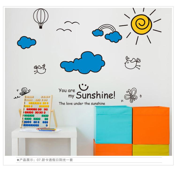 【儿童房海洋卡通墙贴纸幼儿园教室布置卧室贴画】