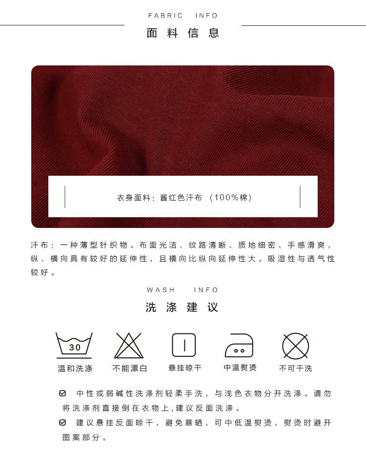 【森女学院风酒红色小房子复古短袖t恤显瘦情侣款短t