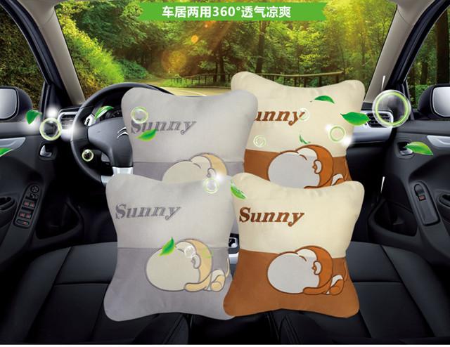 【汽车用头枕轿车小车坐椅脖子头垫靠枕枕头护颈枕一