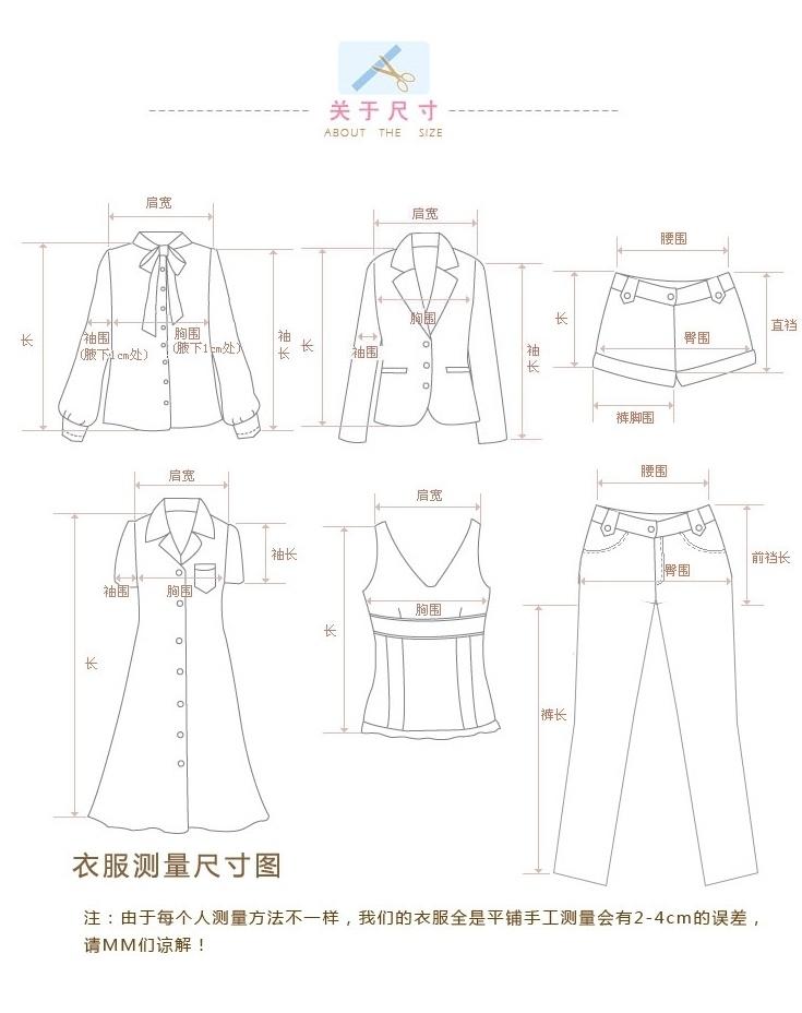 韩版长袖铆钉牛仔短外套图片