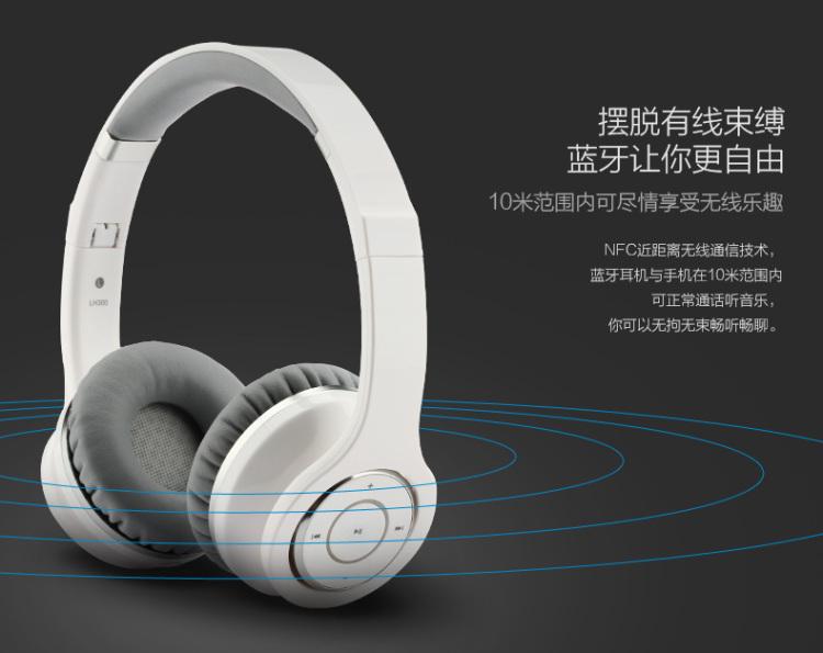 pisenstereo headset品胜头戴式蓝牙耳机