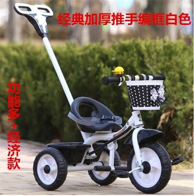 儿童脚踏三轮车 童车 小孩自行车