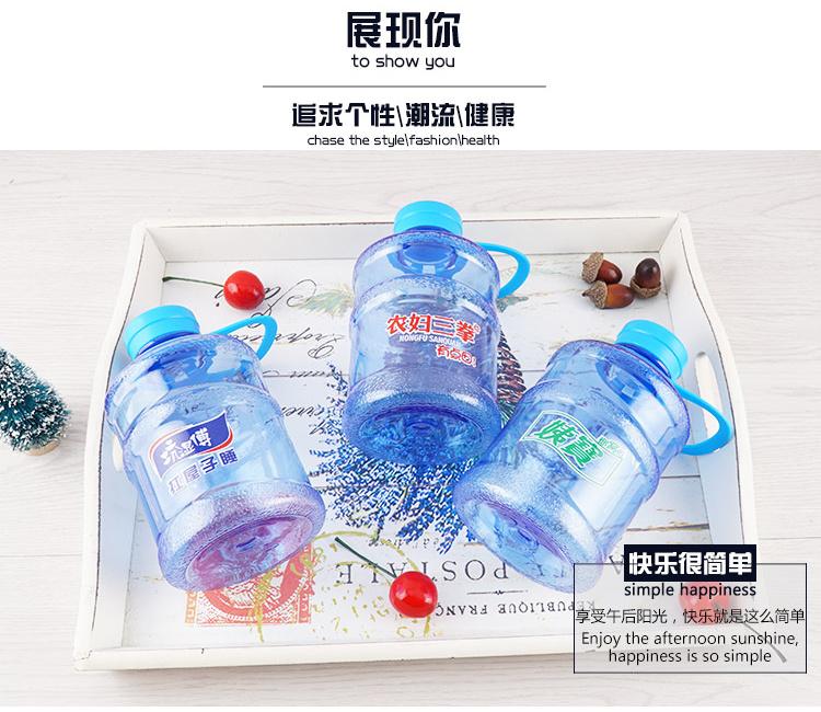 创意便携ulzzang搞笑饮水机水桶杯