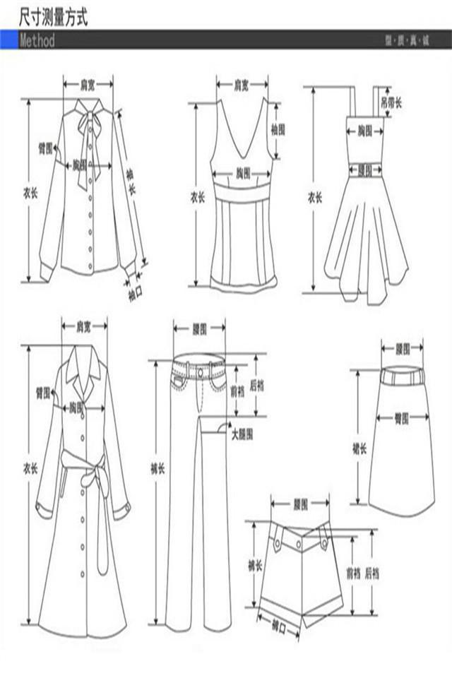 【艾莎儿】雪纺衫欧美性感夜店女装一字领露肩夜场雪纺包臀连衣裙