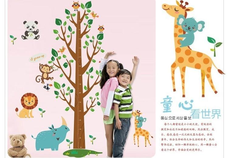 【卡通动物树身高贴 儿童房幼儿园装饰墙纸】-家居