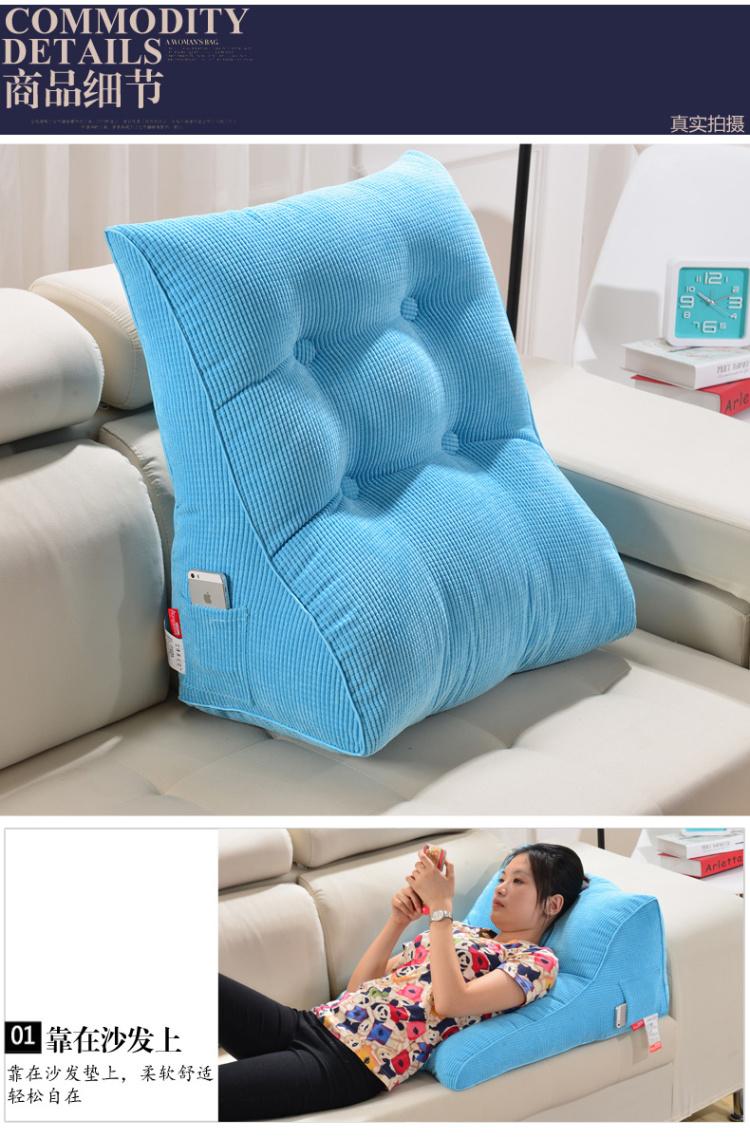 三角靠垫 榻榻米靠枕 双人床头软包 床上大靠枕 可拆洗