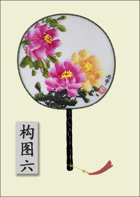 圆形扇子 纯手绘牡丹