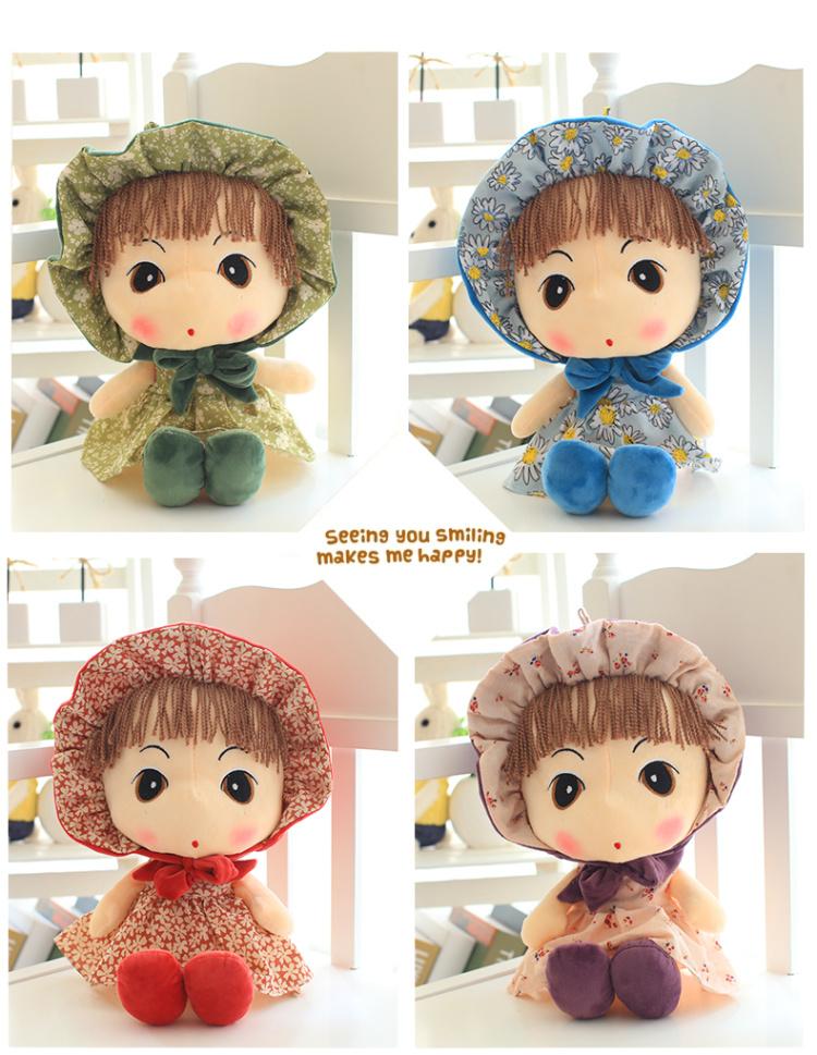 可爱萝莉菲儿公仔 小女孩布娃娃
