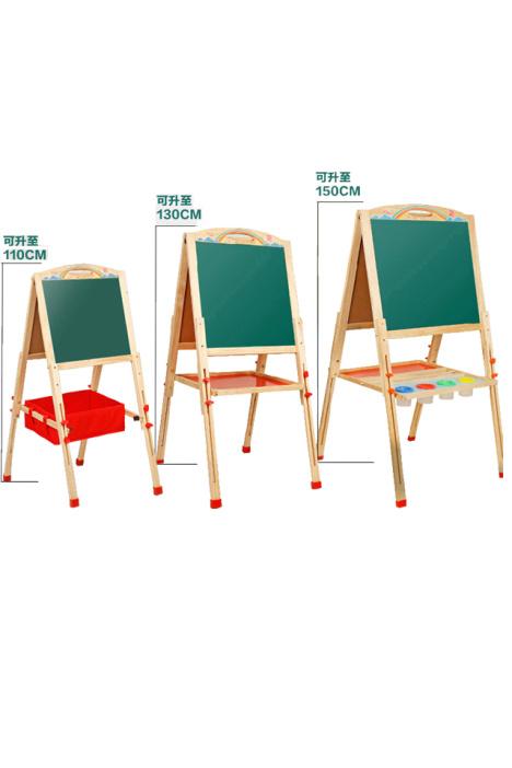 儿童画画黑板双面磁性支架式家用