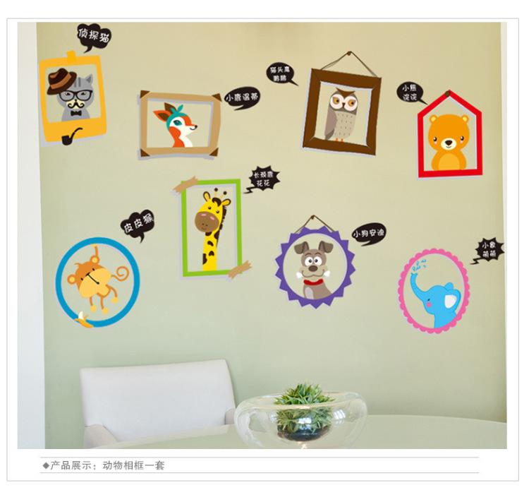 幼儿园布置墙壁装饰墙贴纸卡通可爱儿童房照片贴画壁纸