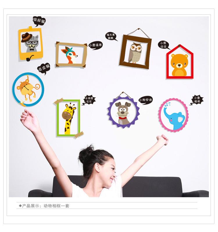 【幼儿园布置墙壁装饰墙贴纸卡通可爱儿童房照片贴画-卧室装饰贴纸