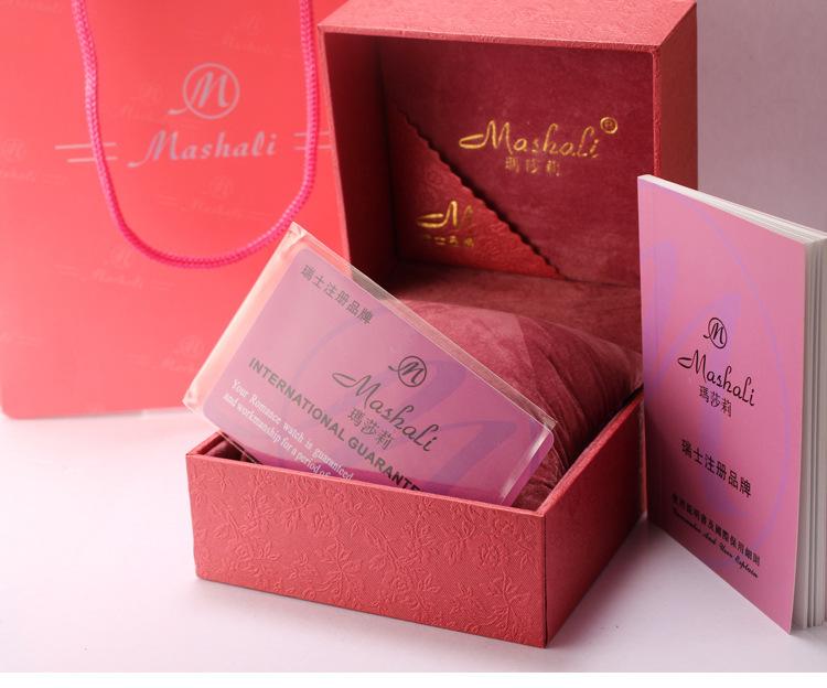 包装 包装设计 设计 750_624