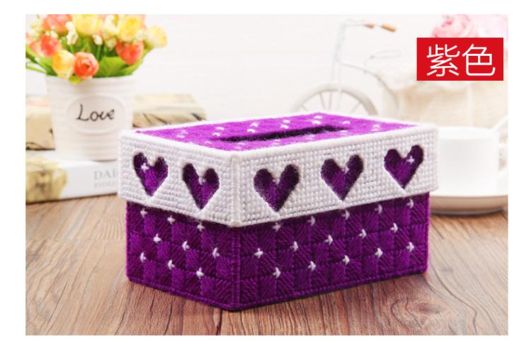 【3d十字绣新款客厅手工纸巾盒立体绣抽纸收纳盒家居