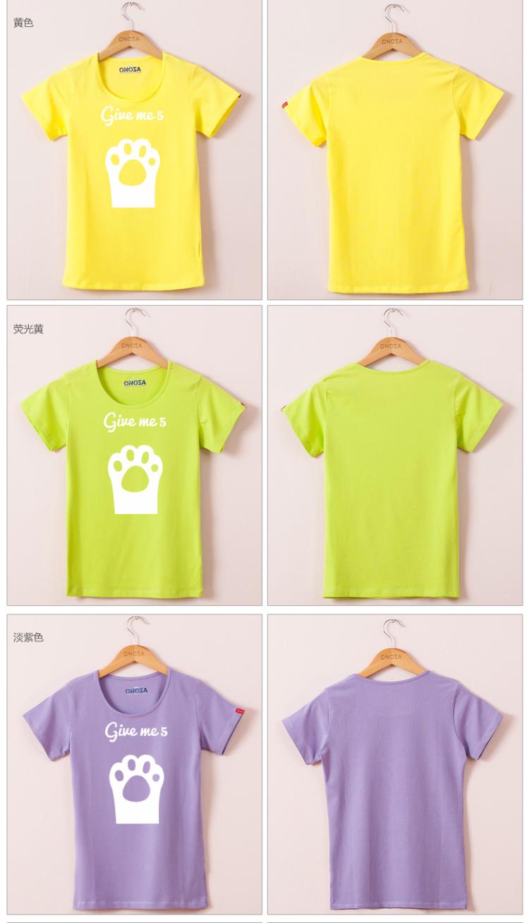 夏季新款修身简约打底t恤女 个性猫爪卡通印花学生短袖672