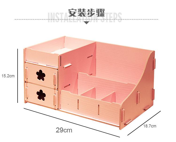 大号diy木制组装收纳盒 木质化妆品收纳盒