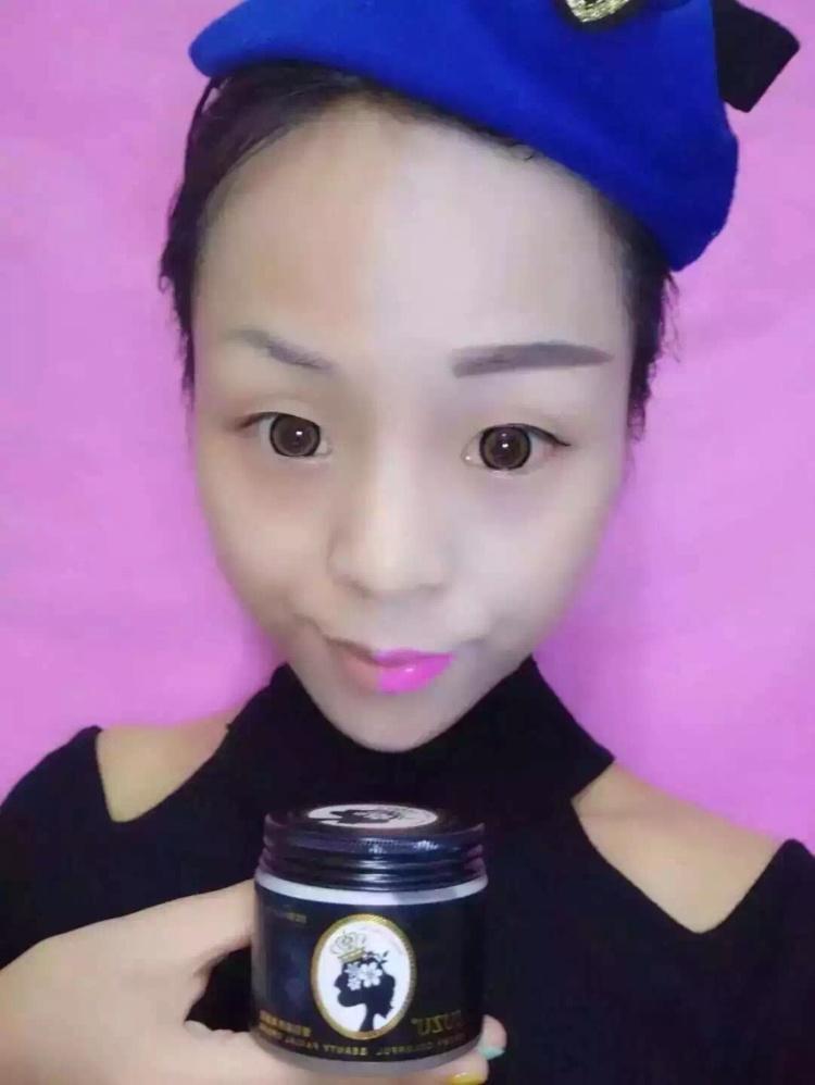 【zuzu素颜霜】-无类目-其他-cbbzuzu护肤美妆-蘑菇