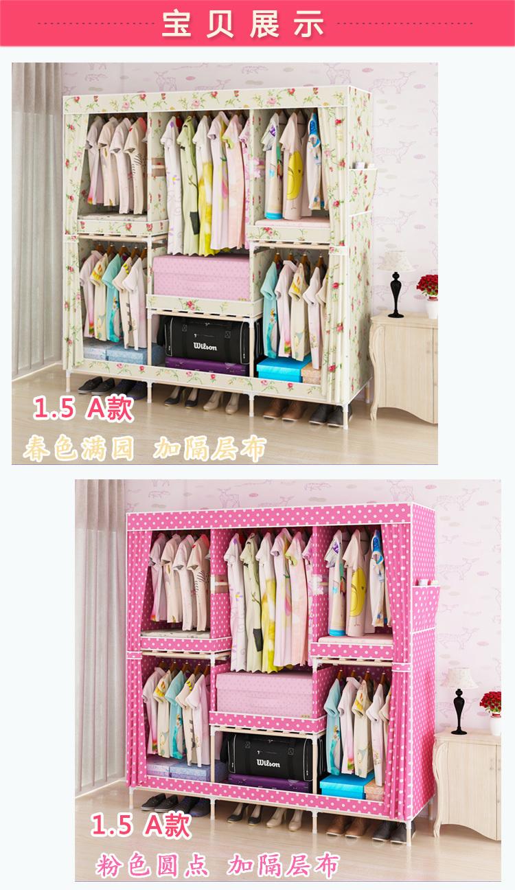 【双人简易实木衣柜宜家组装折叠布衣柜简约现代牛津
