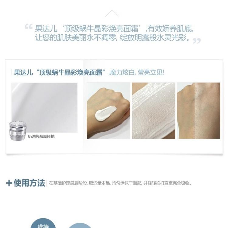 乳液/面霜单品: premium