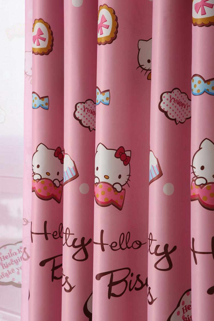 【儿童粉色卡通遮光布窗帘女孩公主房飘窗卧室清仓】