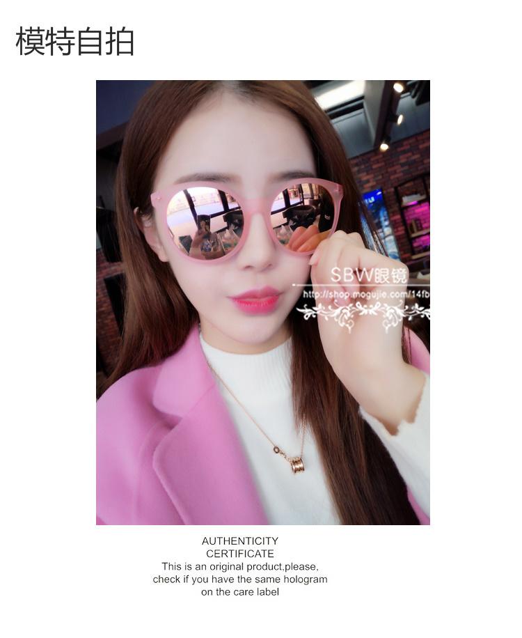 【质感磨砂大牌个性橘粉色女士反光镜面防紫外线墨镜