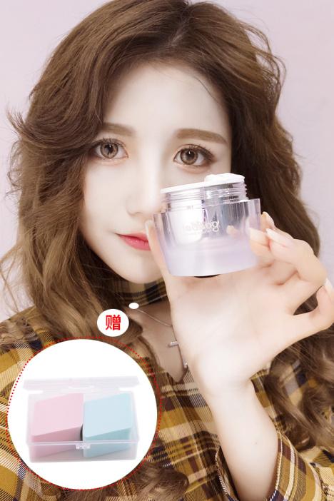 韩国clio珂莱欧素颜霜蜗牛霜