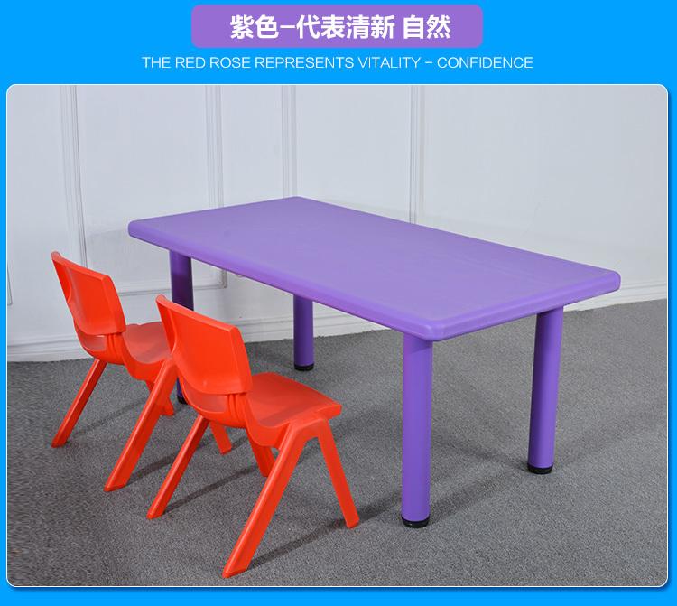 儿童桌椅学习桌塑料课桌画画桌子幼儿