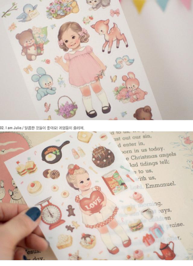 韩国afrocat可爱娃娃贴纸