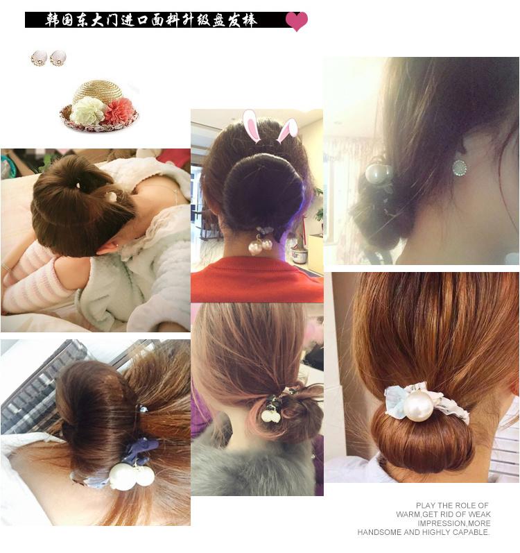 夏季丸子头盘发方法分享展示图片