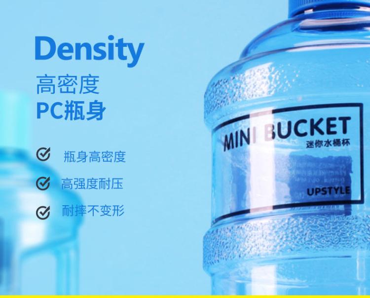 韩国饮水机创意水桶杯子塑料小水杯学生个性便携随手杯瓶运动水壶