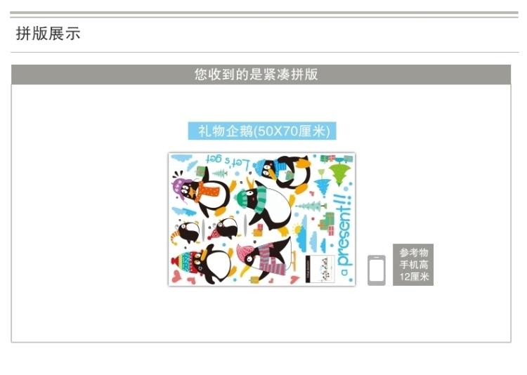 【卡通可爱鱼贴纸幼儿园浴室玻璃装饰气球动物贴画】
