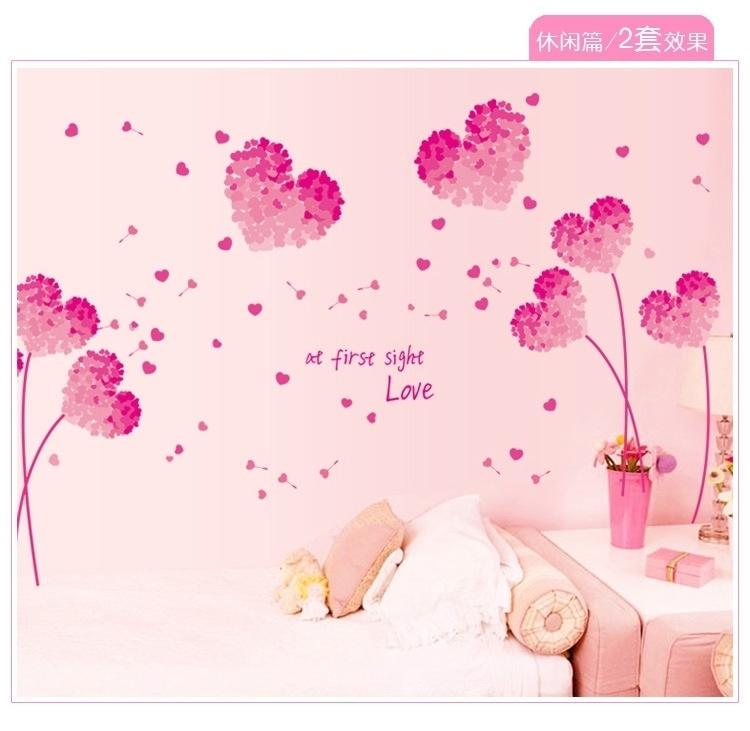 浪漫桃花树墙贴客厅卧室