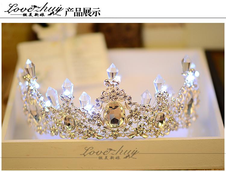 【欧式巴洛克复古新娘水晶皇冠结婚礼服珍珠头饰王冠